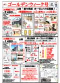 SnapCrab_NoName_2017-4-25_12-0-55_No-00