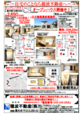 SnapCrab_NoName_2017-11-14_10-53-53_No-00
