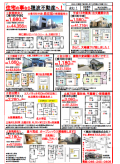 SnapCrab_NoName_2020-3-15_10-49-31_No-00