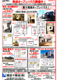 SnapCrab_NoName_2020-9-18_17-59-46_No-00