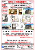SnapCrab_NoName_2020-10-23_11-23-14_No-00