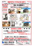 SnapCrab_NoName_2020-11-5_13-35-16_No-00
