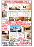 SnapCrab_NoName_2021-3-8_15-29-29_No-00