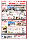 SnapCrab_NoName_2021-4-14_13-51-11_No-00