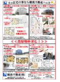 SnapCrab_NoName_2021-7-8_17-24-44_No-00