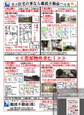SnapCrab_NoName_2021-8-23_14-17-39_No-00